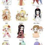 chibi_zodiac_by_louna_ashasou-d3a2esu